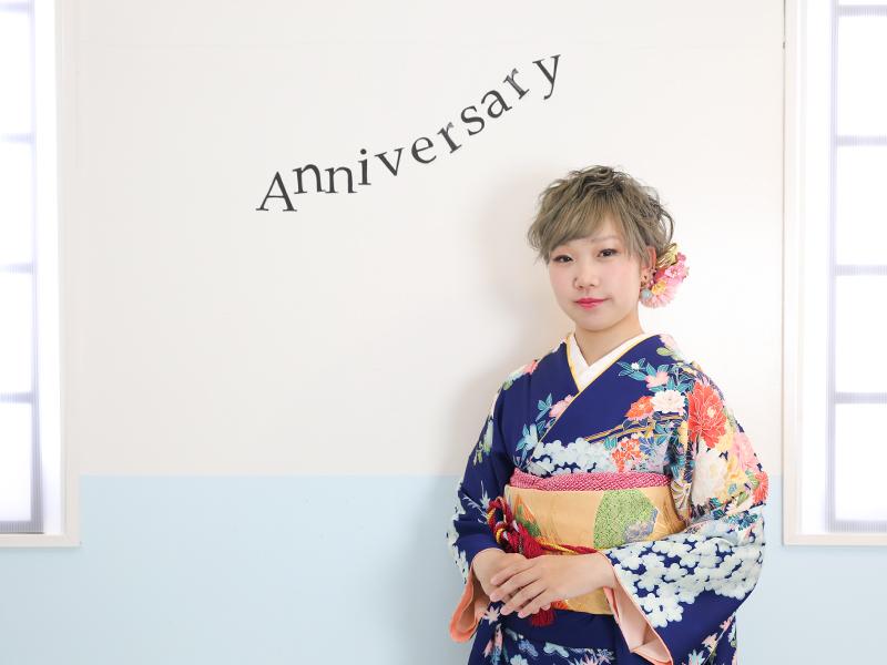 20歳おめでとうございます